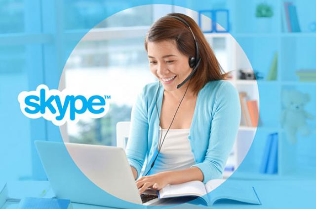 Обучение иностранному языку по Skype